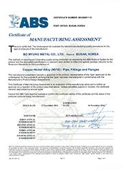 certification_img_01