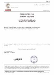 certification_img_05