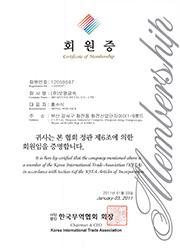 贸易协会会员证