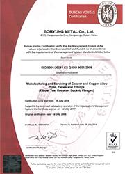 qm_certification_02