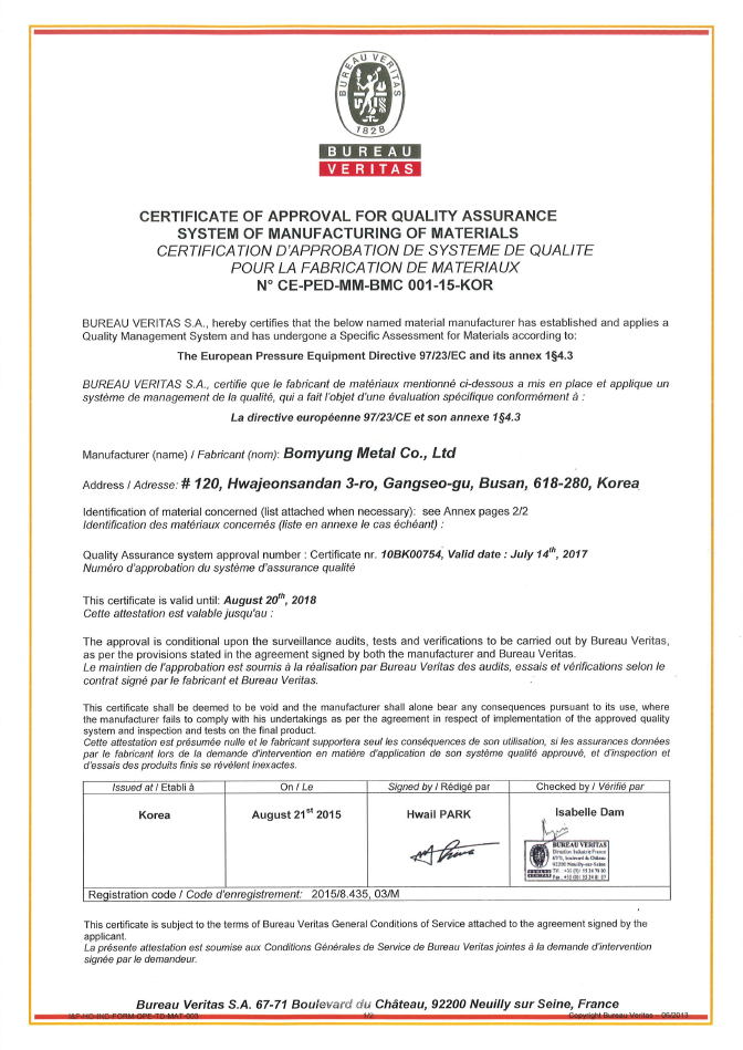 BO MYUNG METAL CO., LTD | Certificates