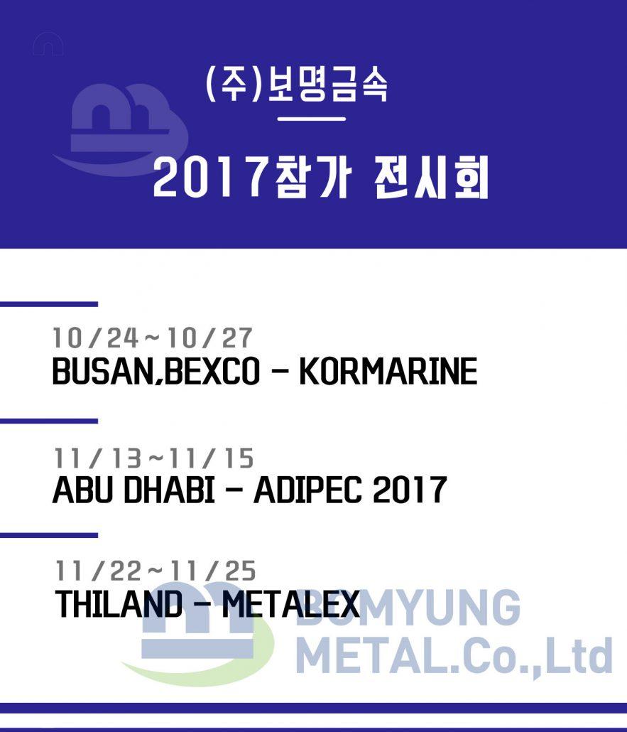 KakaoTalk_20170915_110455186